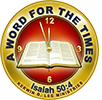 Dr. Kerwin B. Lee - Word For Our Times Logo